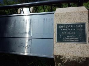 3-高尾山3