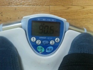 1-練習開始前の体重計