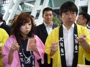 1-橋下知事とモモコさんより「おいしい~~!」の一声頂きました!
